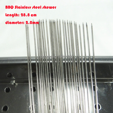 50pcs/lot 28.5cm*2mm stainless skewer barbecue fork stainless bbq food stick BBQ Tools Kitchen,Dining & bar Home & Garden