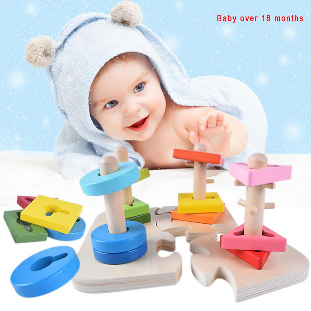 New Children's Early Education Puzzle Puzzle Toy Geometry Puzzle Building Exercise Children Brain Puzzle Assembly