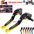 Motorcycle Accessories Adjustable Folding Extendable Brake Clutch Levers fits For MV Agusta Brutale 675 2012-2014 800 2013-2015