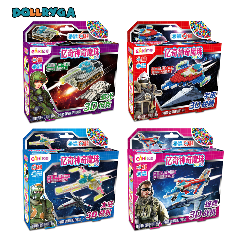 DIY Water Stickiness Beads 3D Toys Space Fighter Space Battleship Tank Children's Educational Game Enlightenment Birthday Toy
