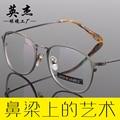 Armações de óculos de metal Quadrado miopia óculos frames para mulheres dos homens óculos de armação grande caixa de moda óculos de grau 31125