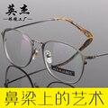 Marcos de anteojos de la miopía gafas de marcos de metal Cuadrada para las mujeres grandes de la caja gafas de moda marco de las lentes de los hombres 31125