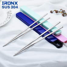 1 set 304 Stainless steel chopsticks with portble box ABS box                                                                h2xd stainless steel chopsticks box knife rest