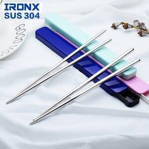 IRONX Sushi chopsticks set with portable box Stainless steel hashi chop sticks case