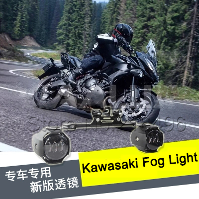 LED Auxiliary Fog Lights Assembly For Kawasaki Versys 650 Led Light