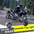 Вспомогательный светодиодный противотуманный светильник s в сборе для kawasaki versys 650 светодиодный светильник