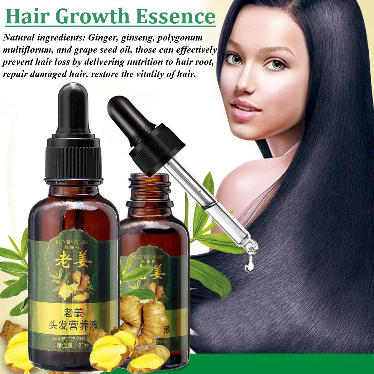 Hot Sales Unisex Anti Hair Loss Treatment Serum Ginger Extract Hair Regrowth Organic Beard Oil Growing Men Women Hair Care