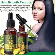 Hot Sales Unisex Anti Hair Loss Treatment Serum Ginger Extra