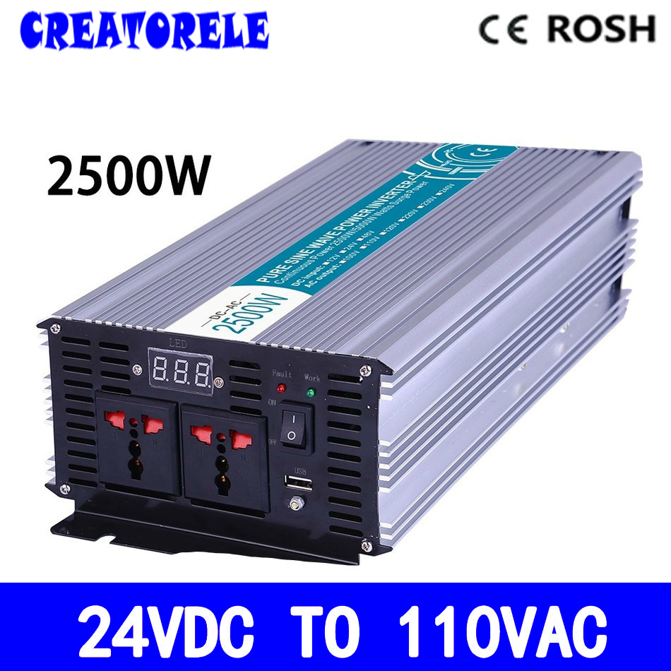 P2500-241 pure sine wave 2500w iverter 24vdc to 110vac off grid voItage converter,soIar iverter p800 481 c pure sine wave 800w soiar iverter off grid ied dispiay iverter dc48v to 110vac with charge and ups