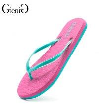 Gienig 2017Slippers women flip flop soft sole Korean version of the casual sandals flip-flops for home slippers