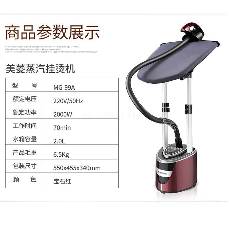 2000 Вт вертикальные отпариватели для одежды ручной электрический утюг 10 скоростей термостат керамическая головка 2 Поддержка с гладильной доской 2.0L