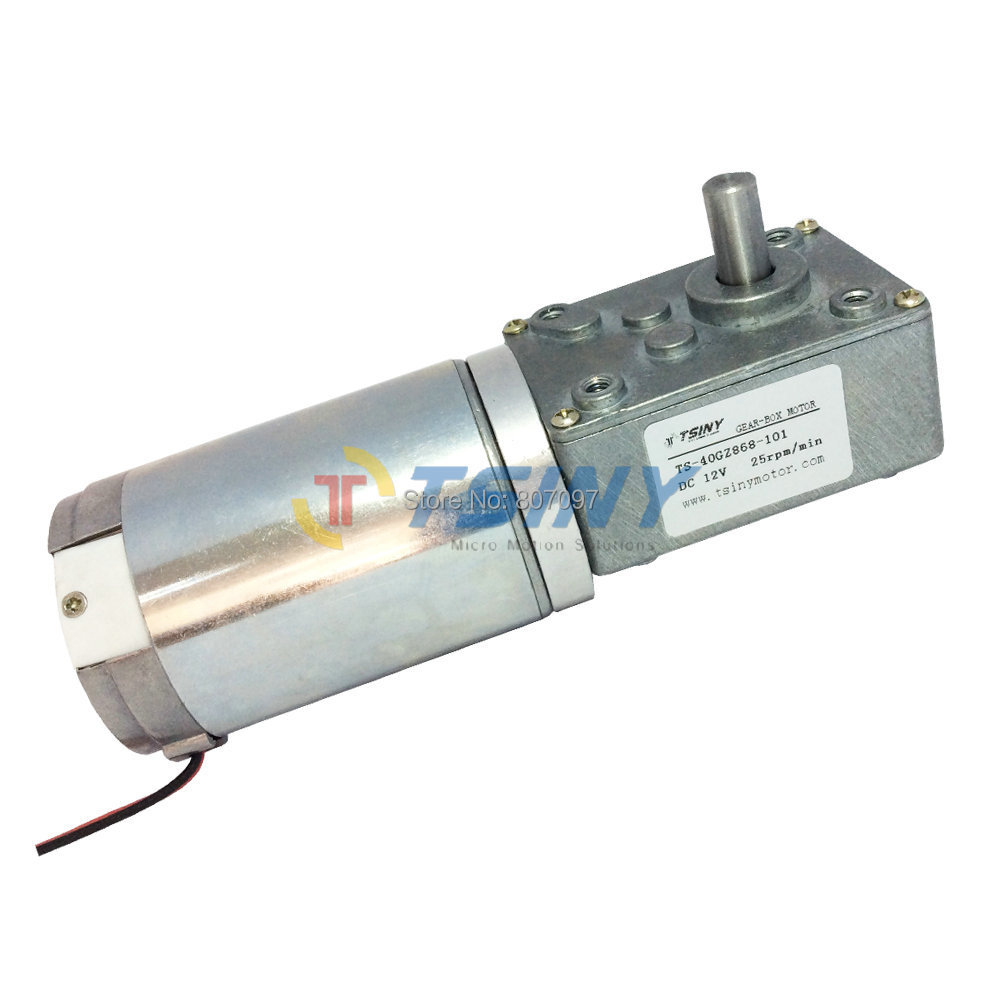 Buy 12 Volt Gear Motor Metal Gear 12v