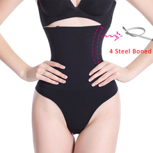 Cheap Thong Shapewear