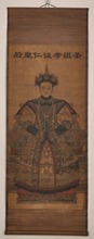 ANTIQUE CHINESE QING DYNASTY EmPRESS PORTRAIT SCROLL PAINTING Xiao cheng ren ma cheng 15 minute mandarin chinese