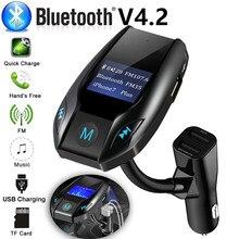 Bluetooth автомобильный fm-передатчик MP3-плеер Hands Free радио адаптер Комплект USB зарядное устройство fm-модулятор авто аксессуары Bluetooth автомобильный комплект