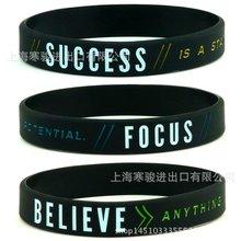 Успех фокус и поверьте мотивационные силиконовые спортивные браслеты и браслеты подарок флуоресцентный резиновый Фитнес браслет