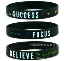 New Success Focus& Believe Motivational Silicone Sports Bracelets & Bangles Gift Fluorescent Rubber Fitness Wristband Bracelet