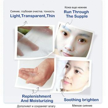 10PCS Anti Wrinkle Face Mask 1
