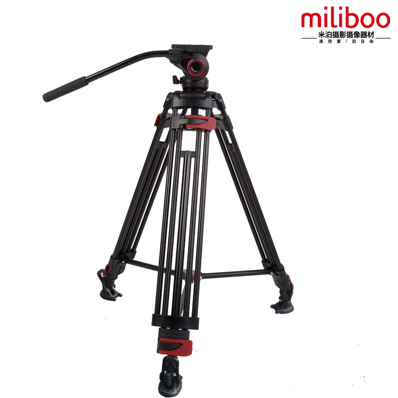 miliboo Aluminum Alloy MTT604A Portable font b Tripod b font For SLR font b Camera b