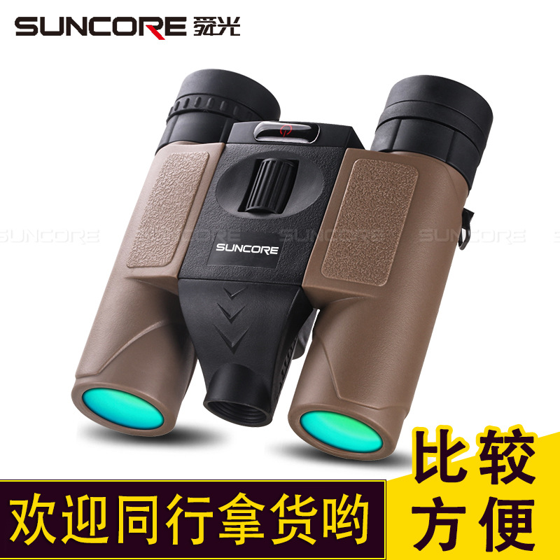 binoculars-10x25-hunting-telescope-rangefinder-laser-distance-meter-hd-military-with-reticle-for-measuring-outdoor-sports-army