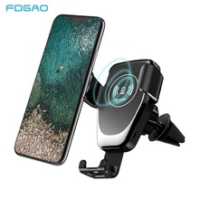 FDGAO 10W Qi Car Mount Wireless Charger Phone Holder For iPhone X XS XR 8 Plus Quick Fast Charging For Samsung S10 S9 S8 Note 9 car mount 10w qi wireless charger magnetic phone holder stand for samsung s9 s8 qc3 0 quick fast car charger for iphone x 8