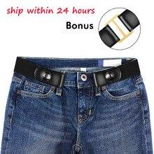 BONJEAN Buckle-Free Belt For Jean Pants,Dresses,No Buckle Stretch Elastic Waist Women/Men,No Bulge,No Hassle