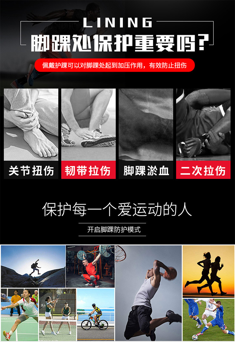 tornozelo esportes ao ar livre fitness tornozelo
