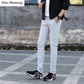 DEE MOONLY 2017 hot new men's casual Korean version of the multi-color solid color big yards pants Free shipping