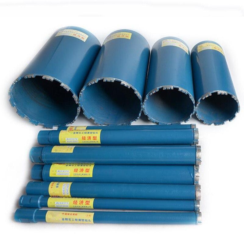 Broca perforadora de hormigón de Brocas secas de diamante para instalación de suministro de aire acondicionado y drenaje de agua Brocas para