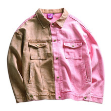 MORUANCLE Men's Fashion Hi Street Patched Jean Jackets Khaki Pink Patchwork Deni
