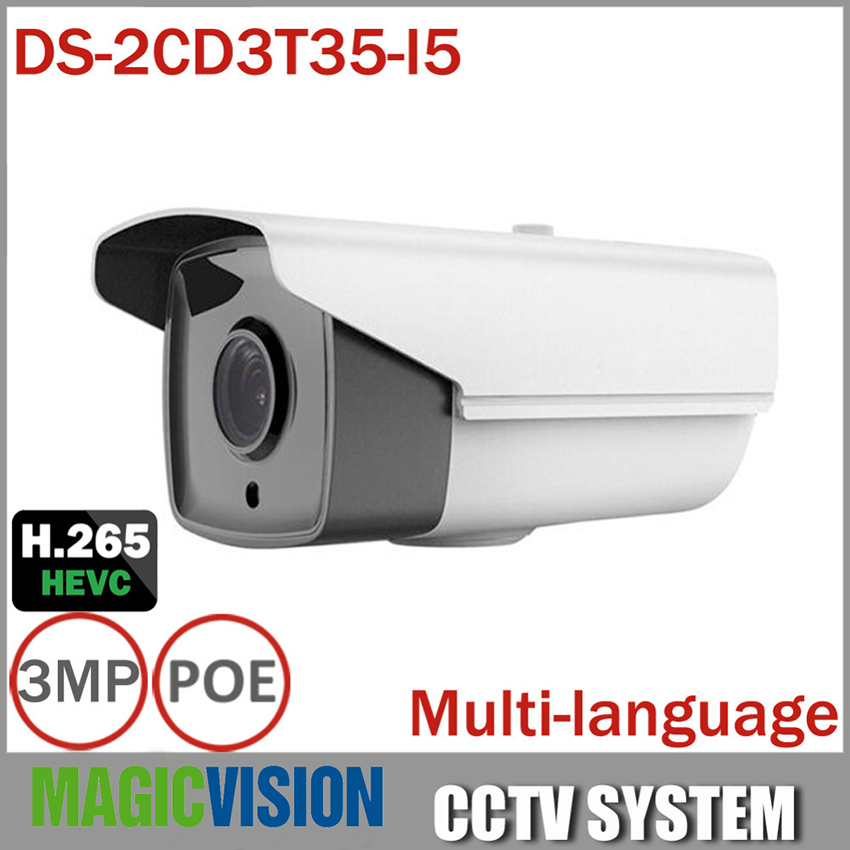 Hikvision Full HD 4MP Bullet Camera DS-2CD3T45-I5 Support H.265 HEVC POE IP CCTV Camera For Home Security 50M IR Range new hikvision 8mp mini ip camera h 265 ds 2cd2085fwd i poe camera ip security ip67 4k bullet outdoor cctv surveillance camera