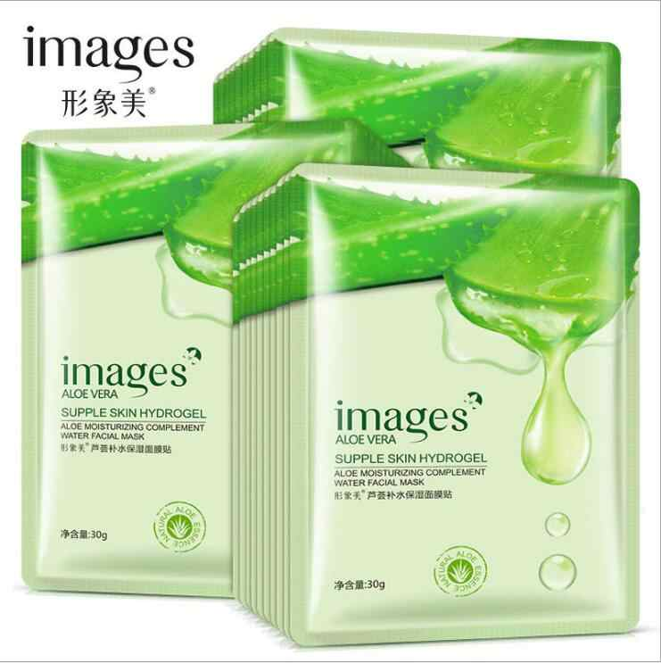 2 Pcs BIOAQUA Aloe Vera Gel Face Mask Skin Care Moisturizing Oil Control หน้ากากห่อหดรูขุมขน Facial Mask