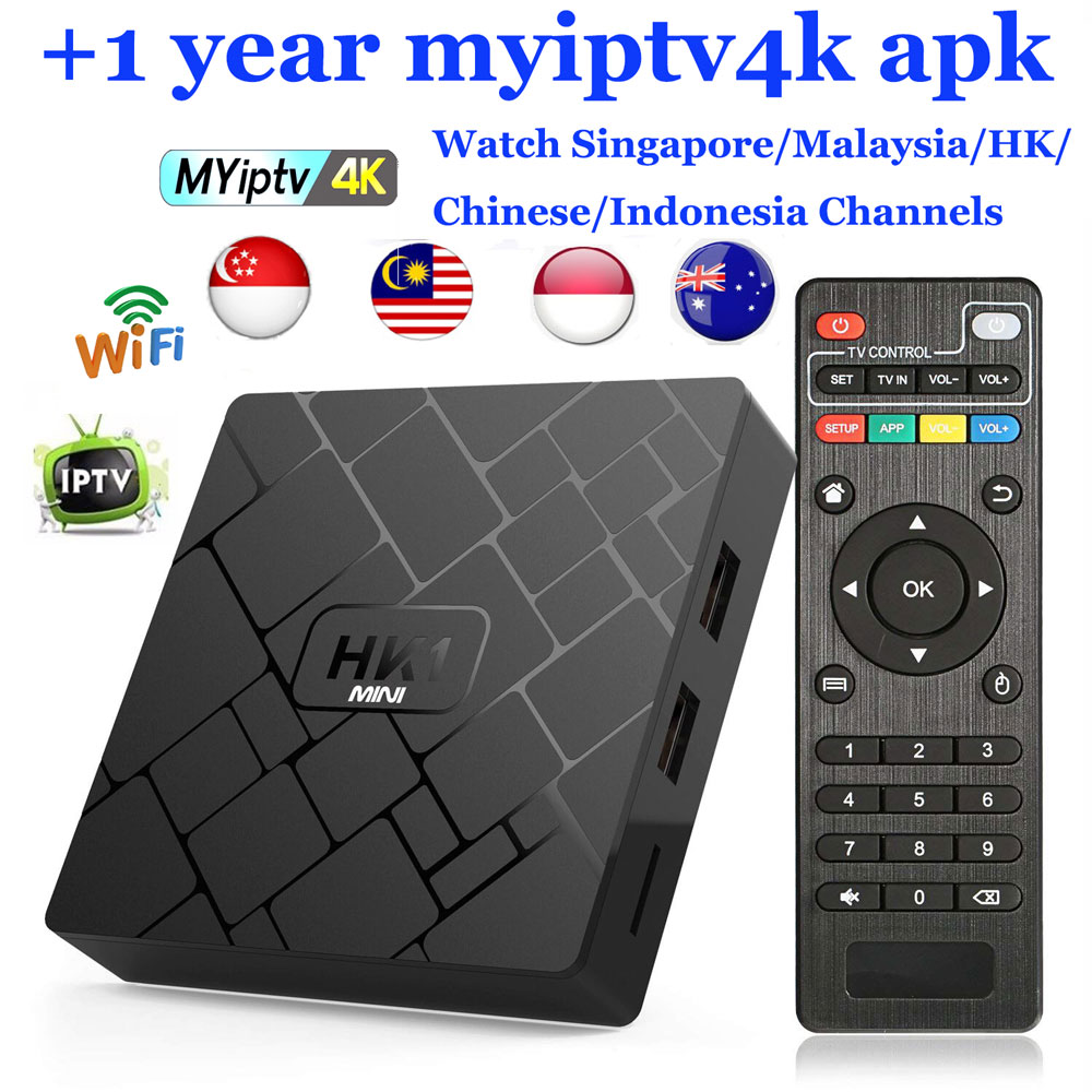 Android 8.1 2GB 16GB Smart TV BOX with MYIPTV MYIPTV4K account support Malaysia Singapore iptv Indonesia Channels Support 1080p mxm fan meeting singapore