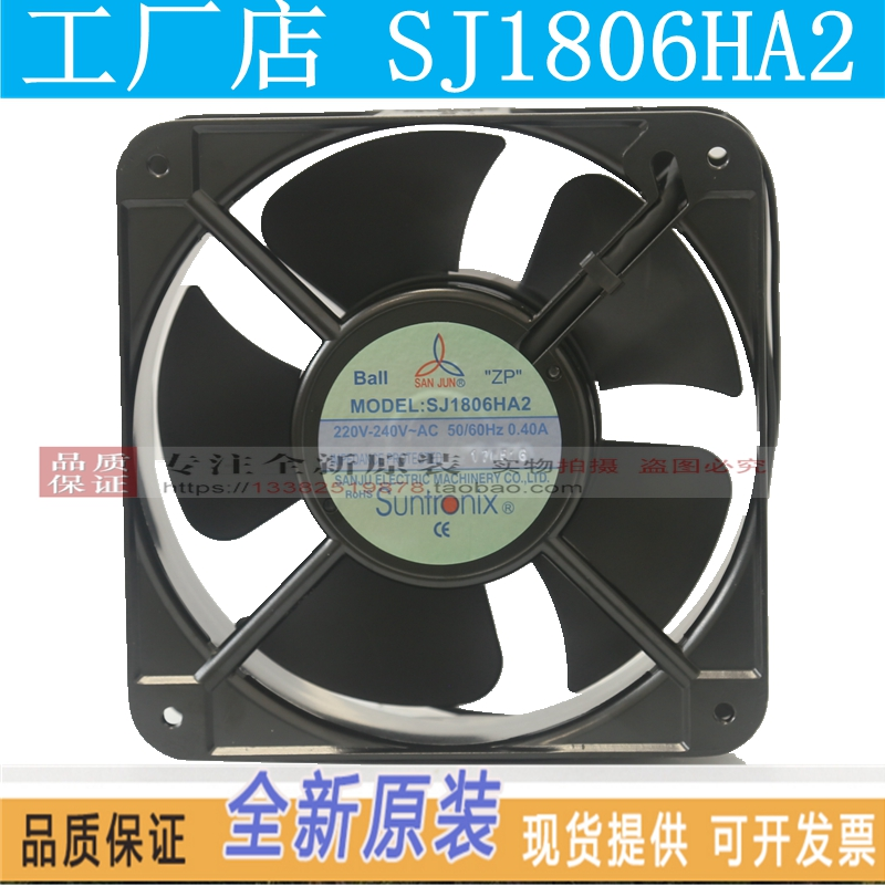 NEW Suntronix SAN JUN SJ1806HA2 SANJUN 220/240V 0.32/0.4A18065 cooling fanNEW Suntronix SAN JUN SJ1806HA2 SANJUN 220/240V 0.32/0.4A18065 cooling fan