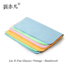 free shipping 10PCS Eyeglass Cleaner Microfiber Cleaning Cloth for Screens, Lenses, Glasses 14*17cm-color random