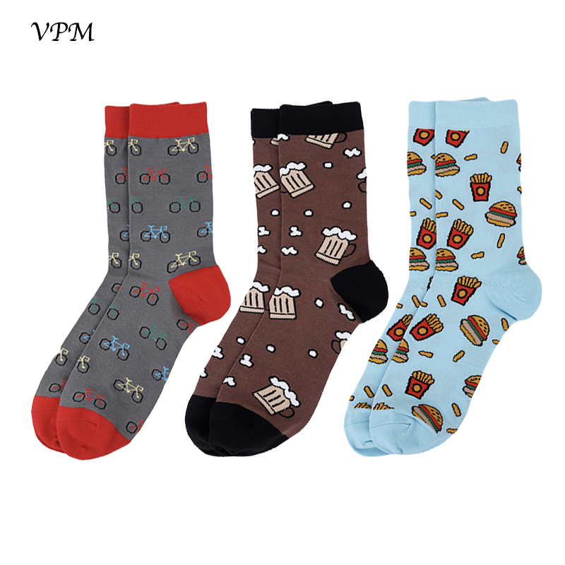 High Quality 200 Needle 80% Combed Cotton Mens Socks Coffee French Fries Socks Chaussette Homme Size EU 39-45