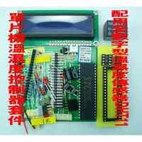 デジタル温度キット湿度キットコントローラ電子キット電子実験競争 diy の卒業デザインキット部品