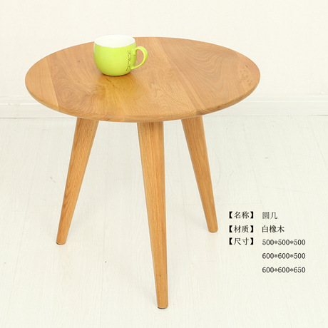 Cafe Tables Cafe Furniture Solid wood Simple modern oak round table tea coffee table 60*60*65/50cm / 50*50*50cm minimalist desk Cafe Tables Cafe Furniture Solid wood Simple modern oak round table tea coffee table 60*60*65/50cm / 50*50*50cm minimalist desk