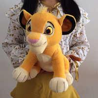 2019 nowy 30cm król lew Simba miękka lalka dla dzieci 11.8 ''młody Simba pluszaki pluszowe zabawki zabawka dla dzieci prezenty darmowa wysyłka