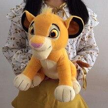 2020 yeni 30cm aslan kral Simba yumuşak çocuk bebek 11.8 ''genç Simba doldurulmuş hayvanlar peluş oyuncak çocuk oyuncağı hediyeler ücretsiz kargo