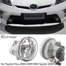 Car Front Fog Lights fog lamp for Toyota Prius 2004-2009 MR2 Spyder 2002-2005 Front Lower Bumper Foglamp Auto External Light Car