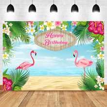 Neoback Flamingo Birthday Party Photography Backdrops Summer Beach Floral Green Plant Background for Photo