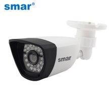 Smar H.265 POE 2MP IP Камера открытый Водонепроницаемый CCTV 1080 P 20fps HD 720P H.264 сети пуля Камера 2,8 мм широкоугольный объектив P2P Onvif