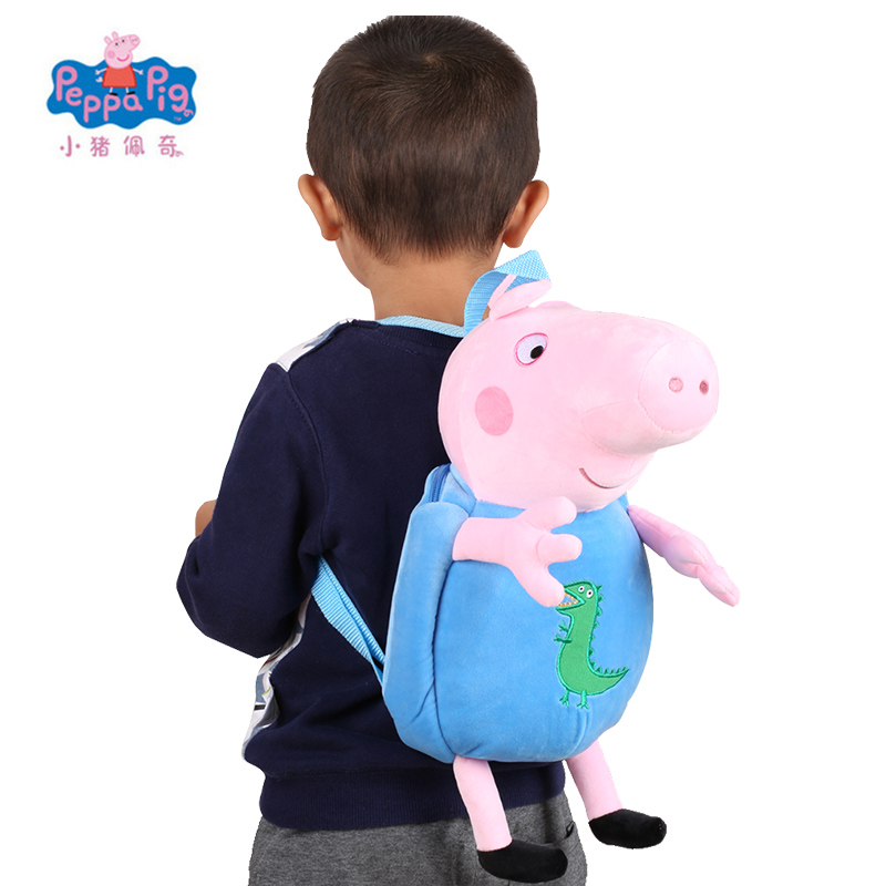 44cm Original Peppa Pig Plush Toys Girls Boys Kids Kawaii Bag Backpack School Bag Peppa George Cartoon Bag Stuffed Plush Dolls