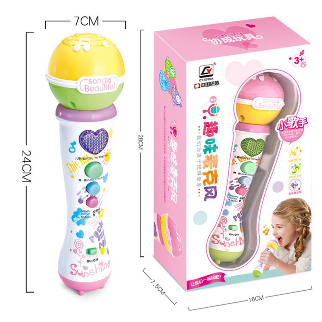 Surwish Toy Musical Instrument Children Funny Microphone Lovely Educational Safety Plastic Toys For Girl Kids - Color Random цены