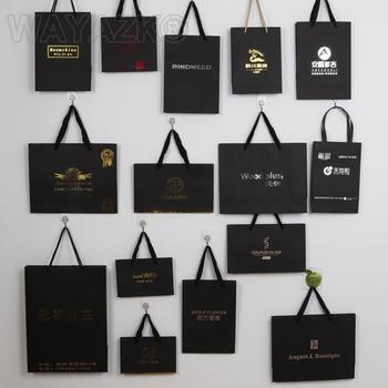 (1000PCS/lot)  Personlized custom gift paper bag logo 1000pcs lot bc549c