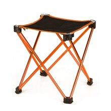 Free shipping Outdoor camping fishing ultra weight Aluminum Alloy portable folding Fishing Chair Portable Folding chair