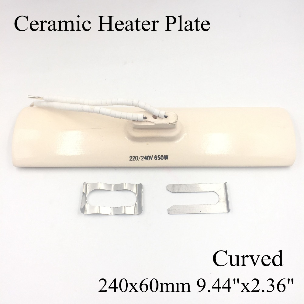 240*60mm Curved Vacuum Injection Molding Machine Repair Far-infrared IR Ceramic Heating Plate Air Ceramic Heater Board Pad 220v 210x100mm white ir infrared curved ceramic heater plate air heating board pad for bga station mould metal clip ptc heater