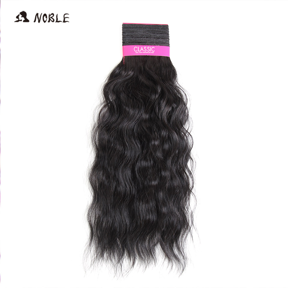 Noble Double-Weft-Bundles Women Hair Water-Wave Synthetic Fiber100g Color2 High-Temperature
