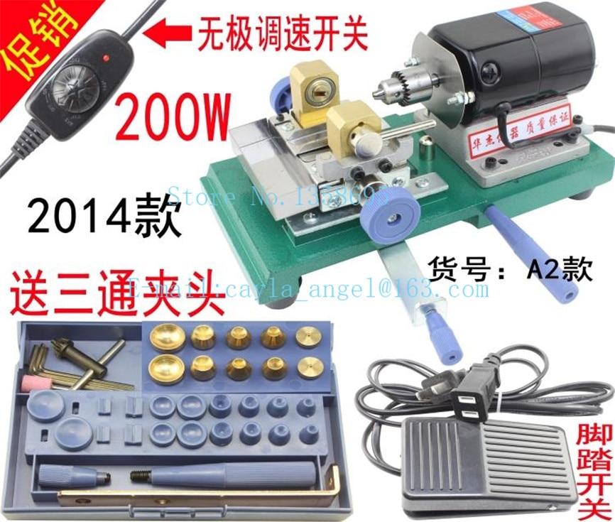цена Promotion!!! 220V/110V-200W Pearl drilling machine, Pearl holing machine в интернет-магазинах